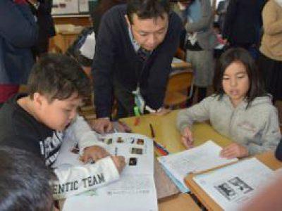 草川小でNIEセミナー開催(11月24日)