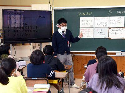 学校ルポ/宮崎市立 倉岡小学校